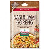 Verstegen Mix voor nasi en bami goreng 30g