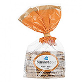 AH Orange stroopwafel 230g
