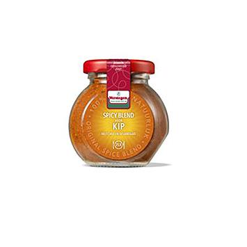 Verstegen Spicy blend for chicken 65g